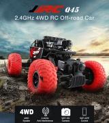 רק 35$ כולל המשלוח למכונית על שלט 4X4 כולל מצלמה מובנית!!