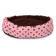 """רק 7 ש""""ח!! עם הקופוןIL0203LP למיטה לכלב\חתול נשטפת בצבע ורוד!! לחטוף לפני שייגמר!!"""