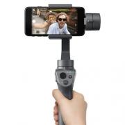 DJI Osmo Mobile 2 – הגימבל הטוב ביותר במחיר הכי זול אי פעם! רק 125$!!!!