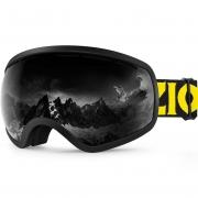 """רק 89 ש""""ח מחיר סופי כולל הכל עד דלת הבית למשקפי סקי מומלצים!! שווה!!"""