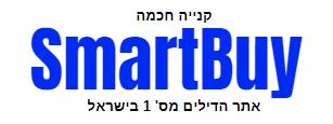 SmartBuy – קנייה חכמה