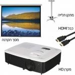 """דיל מקומי: חווית צפייה מושלמת בחבילה אחת! מבצע יורו – מקרן HD איכותי + מסך 100"""" + מתקן תליה + כבל HDMI ב 1990 ש""""ח בלבד!!"""