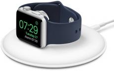 """דיל מקומי: רק 199 ש""""ח עם הקופון הבלעדי SmartBuyKSP לתחנת טעינה מגנטית ל-Apple Watch!!"""