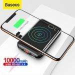 רק 24.1$ לסוללת הגיבוי בעלת הטעינה המהירה הקווית + אלחוטית מבית באסאוס Baseus 10000mAh Qi Wireless Charger Power Bank!!