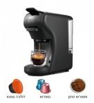 """דיל מקומי: רק 319 ש""""ח למכונת אספרסו היברידית -מתאימה ל-3 סוגי קפה Arcor AR-C01A!!"""