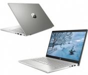 """דיל מקומי: רק 3999 ש""""ח למחשב נייד HP Pavilion 14 CE3002NJ 8PL17EA!!"""