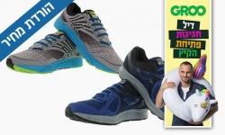 נעלי ריצה SAUCONY במבחר מידות ודגמים לנשים ולגברים ב-139 ₪ בלבד עם הקופון NEW2018 למשתמשים חדשים