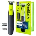 """דיל מקומי: רק 99 ש""""ח למכונת גילוח נטענת Philips Norelco OneBlade Hybrid QP2510!!"""