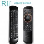 רק 19.26$ לשלט האוויר החכם המעולה Rii mini i25 הכולל מקלדת בעברית!!
