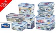 """דיל מקומי: רק 99 ש""""ח למארז 7 קופסאות הרמטיות בגדלים שונים לשמירה על טריות המזון מבית Lock & Lock!!"""