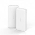 רק 22.99$ עם הקופון P3B8DBEA59DEB000 למטען הנייד המהיר הנהדר מבית שיאומי Xiaomi Redmi 20000mAh כולל משלוח מהיר!!