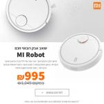 """לסוף השבוע בלבד!! רק 995 ש""""ח לשואב האבק הרובוטי הנהדר מבית שיאומי Xiaomi MI Robot כולל שנה אחריות ע""""י קאיה!!"""