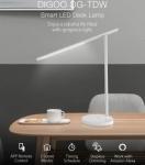 רק 25.99$ עם הקופון BGisJU165 למנורת השולחן החכמה המשולבת עם טעינה אלחוטית הנהדרת מבית דיוגו DIGOO DG-TDW!!