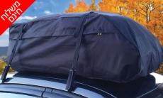 דיל מקומי: תיק לגג הרכב עמיד בגשם קל בנפח 450 ליטר עם רצועות קשירה ייחודיות לרוב הרכבים ורצפה למניעת שריטות ב-349 ₪, כולל משלוח חינם!!