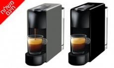 """דיל מקומי: מכונת קפה Nespresso Essenza Mini C30 עם 14 קפסולות ב-399 ש""""ח כולל משלוח חינם!!"""