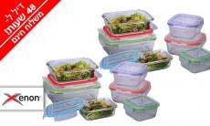 דיל מקומי: מחיר מיוחד ל-24 שעות: 12 קופסאות זכוכית בגדלים שונים עם מכסים ב-129.90 ₪, כולל משלוח חינם!!