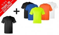 דיל מקומי: מחיר מיוחד ל-48 שעות: סט 6 חולצות שרוול קצר מנדפות זיעה בטכנולוגיית COOL DRY ב-99.90 ₪, כולל משלוח חינם!!