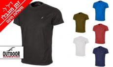 """דיל מקומי: רק 99.9 ש""""ח ל 3 חולצות מנדפות זיעה במבחר צבעים לגברים – משלוח חינם!!"""