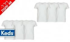 דיל מקומי: מחיר מיוחד ל-48 שעות: 6 חולצות קצרות לגברים KEDS עשויות 100% כותנה סרוקה בצבע לבן ב-99.90 ₪!!