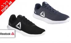 דיל מקומי: מחיר מיוחד ל-48 שעות: נעלי ספורט לגברים Reebok דגם Dart לריצה ולהליכה בשני צבעים לבחירה ב-99.90 ₪!!