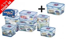 דיל מקומי: מחיר מיוחד ל-24 שעות: מארז 9 קופסאות פלסטיק הרמטיות LOCK & LOCK בגדלים שונים לשמירה על טריות המזון ב-89.90 ₪!!