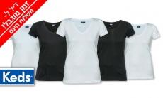 דיל מקומי: מחיר מיוחד לזמן מוגבל:מארז חולצות קצרות לנשים KEDS עשויות 100% כותנה סרוקה בגזרת Slim Fit, החל מ-97.90 ₪ ל-5 חולצות, כולל משלוח חינם!!