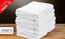 דיל מקומי: מחיר מיוחד לזמן מוגבל: מארז 6 מגבות גוף עשויות 100% כותנה בצבע לבן ב-89.90 ₪, כולל משלוח חינם!!
