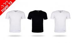 """דיל מקומי: מחיר מיוחד לזמן מוגבל: שלישיית חולצות קצרות לגבר עשויות 100% כותנה Calvin Klein עם צווארון עגול או צווארון V לבחירה ב-84.90 ש""""ח!!"""