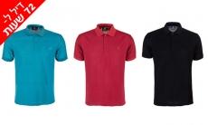 """דיל מקומי: לזמן מוגבל: רק 99.9 ש""""ח למארז 3 חולצות פולו שרוול קצר לגברים POLO CLUB – מידות וצבעים לבחירה!!"""