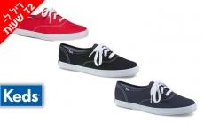 """דיל מקומי: רק 69.9 ש""""ח לנעלי קדס Keds לנשים במגוון צבעים לבחירה!!"""