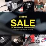 סייל שווה על המותג המעולה באסאוס Baseus – כנסו לאסוף קופונים!!