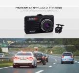 """דיל מקומי: רק 219 ש""""ח עם הקופון הבלעדי SmartBuyKSP למצלמת דרך כפולה לרכב קדמית FHD + אחורית HD עם מסך ProVision ISR PR-2100CDV!!"""
