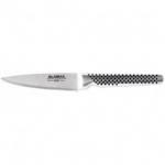 """רק 159 ש""""ח עם הקופון הבלעדי SmartBuyKSP לסכין השף Global GSF49 Suntuko!! בזאפ המחיר שלה מתחיל ב 258 ש""""ח!!"""