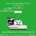 """דיל מקומי: חגיגת גיימינג משוגעת ב KSP!! קונסולת Microsoft Xbox One S עם משחק FIFA 21 החדש ב 1289 ש""""ח ועוד שלל מבצעים שווים!!"""