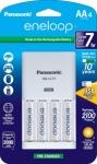 """רק 27$\99 ש""""ח מחיר סופי כולל הכל עד דלת הבית למטען המהיר + סוללות של פנסוניק!! בארץ המחיר שלו כפול!!"""