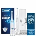 """דיל מקומי: רק 398 ש""""ח לטופ של הטופ של מברשות השיניים החשמליות – Oral-B GENIUS 10000N!! בזאפ המחיר שלה 799 ש""""ח!!"""