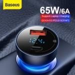 רק 11$ עם הקופון BASEUS0601 למטען המהיר העוצמתי הכפול לרכב מבית באסאוס\שיאומי Baseus 65W היכול להטעין גם לפטופים!!