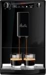 """רק 316 יורו\1220 ש""""ח מחיר סופי כולל הכל עד דלת הבית למכונת הקפה האדירה של מליטה שטוחנת פולים Melitta Caffeo Solo!! בארץ המחיר שלה מתחיל ב 2670 ש""""ח!!"""