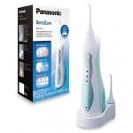 """רק 225 ש""""ח מחיר סופי כולל הכל עד דלת הבית למכשיר ניקוי השיניים בסילון הנייד הנהדר מבית פנסוניק Panasonic Ew1311!! בארץ הדגם הקודם מתחיל ב 400 ש""""ח!!"""