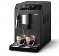 """רק 1670 ש""""ח מחיר סופי כולל הכל עד דלת הבית למכונת קפה מקצועית כולל מקציף!! בארץ המחיר הוא 2600 ש""""ח!!"""