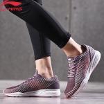 רק 24.9$ לנעלי ריצה לנשים מבית המותג המעולה לי נינג Li-Ning LN CLOUD במגוון צבעים ומידות לבחירה!!