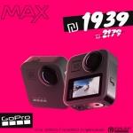 """דיל מקומי: רק 1939 ש""""ח למצלמת אקסטרים GoPro MAX – יבואן רשמי + כרטיס זיכרון 128GB במתנה!!"""
