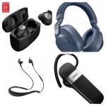 דיל מקומי: חגיגת אוזניות Jabra ב KSP!!