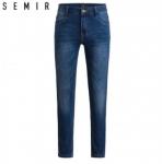 שני דילים שווים במיוחד על מכנסיים מבית SEMIR!! רק 8.35$ למכנסי בד ארוכים ורק 9.73$ למכנסי ג'ינס במגוון עיצובים ומידות לבחירה!! אלפי הזמנות וביקורות טובות!!