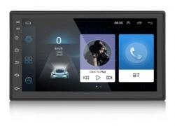 רק 87.99$ למערכת מולטימדיה דאבל דין לרכב עם Android 7.0 ועברית מלאה!!