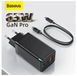 רק 24.99$ עם הקופון BGBaseusGaN65Wלמטען המהיר הכי משתלם ברשת מבית באסאוס המטעין גם לפטופים Baseus GaN2 Pro 65W + כבל איכותי תואם!!
