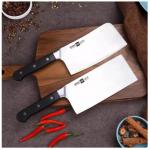 רק 19.99$ עם הקופון BGOCFR731 לסכין האיכותי מבית שיאומי!!