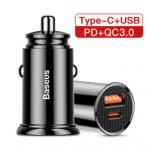 רק 4.6$ למטען סופר מהיר איכותי מבית באסאוס Baseus 30W Quick Charge QC3.0 + PD במגוון חיבורים לבחירה!!