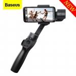 רק 55.6$ עם הקופון BASEUSSUPER5 לגימבל הנהדר מבית באסאוס Baseus!!