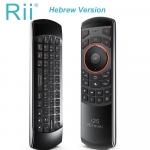 רק 18.59$ לשלט האוויר החכם המעולה Rii mini i25 הכולל מקלדת בעברית!!